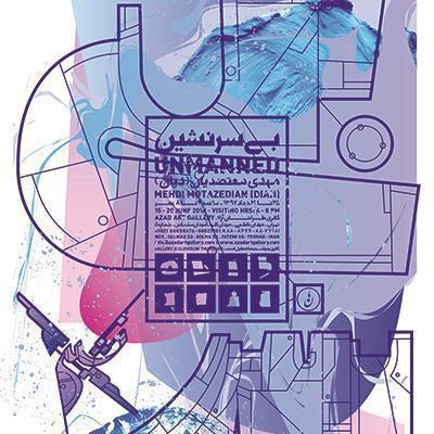 Designed by: Ali Asali