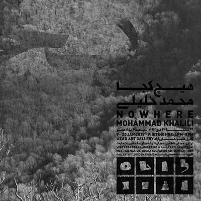 Designed by: Golnaz Esmaeili
