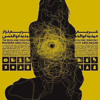 Designed by: Reza Abedini