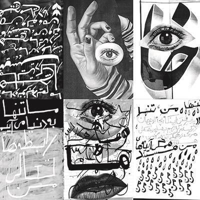 طراحی پوستر: محمد خداشناس