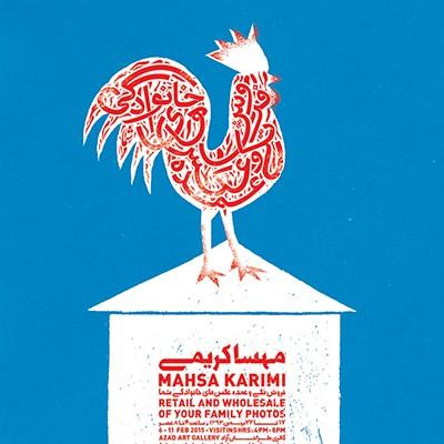 Designed by: Mohammadreza Abdolali