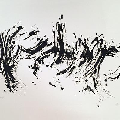 Sadegh Barirani | Silkscreen | 100 X 70 cm | Ed. 4 of 9 | 6,000,000 T, Discount for Firefly (5,000,000 T)