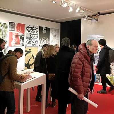 فستیوال طراحی گرافیک پاریس 2017