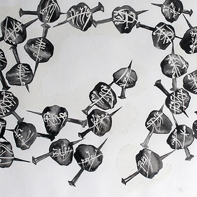 نوید عظیمی سجادی | ترکیب مواد روی کاغذ | 69.5 × 49 سانتیمتر | قیمت 3,500,000 تومان، تخفیف در نمایشگاه شبتاب 2,450,000 تومان