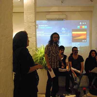 FernMultimedia performance of Fern, Rosa Jamali's poem
