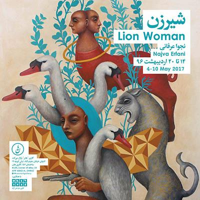 Lion Woman series by Najva Erfanian at Haan art gallery