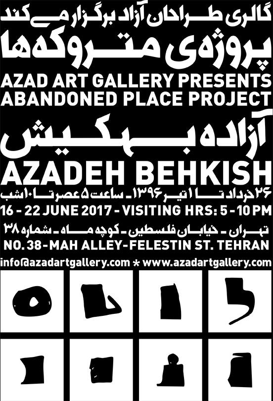 Azadeh Behkish | Abandonde Place Project