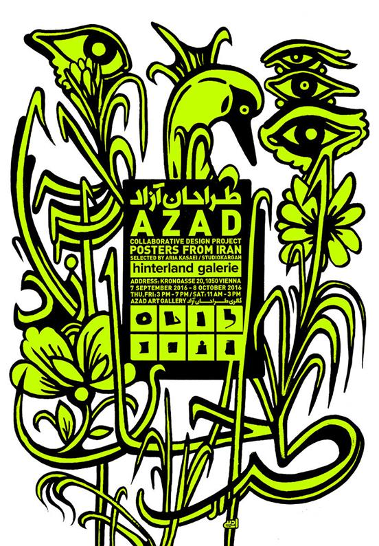 Azad Collaborative Design Project<br/>Selection of posters from Azad Art Gallery at Hinterland Gallery