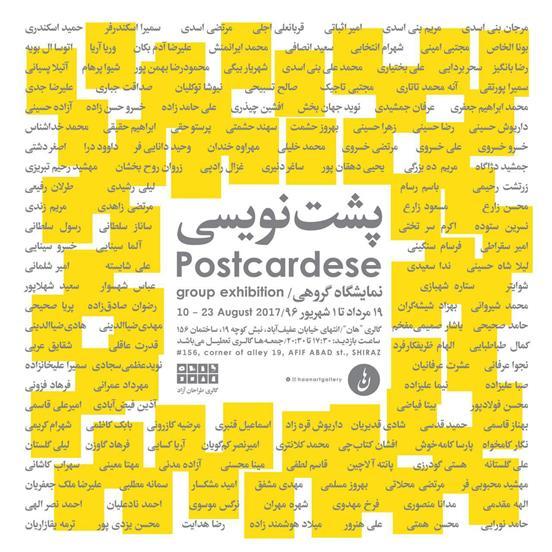 Shiraz hosts Postcardese