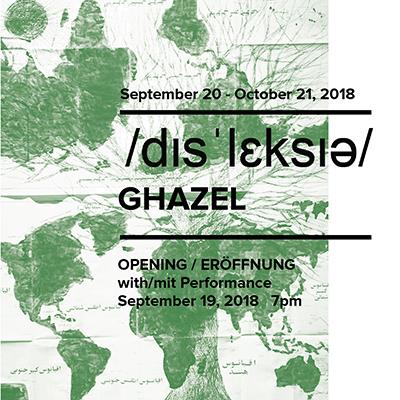 Dyslexia, Works by Ghazel at Hinterland gallery