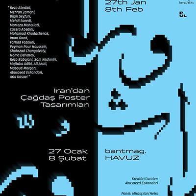 وُرّاث - نمایشگاهی از پوسترهای نوشتار محور معاصر فارسی در استانبول