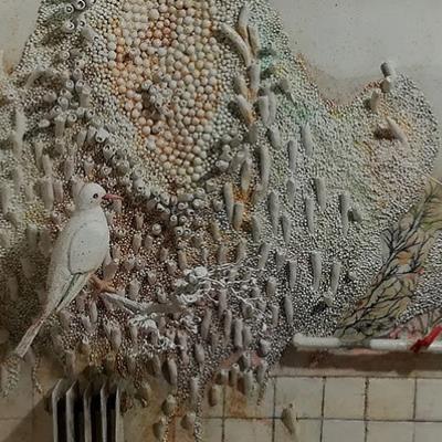 صبا معصومیان: «به درون» - نمایشگاه انفرادی در سن فدله