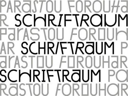 Parastou Forouhar, Written Room in Kunsthochschule Mainz
