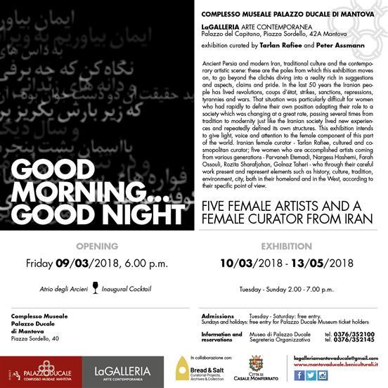صبح بخیر... شب بخیر! نمایشگاهی از آثار پنج هنرمند زن ایرانی در موزه کاخ مانتووا
