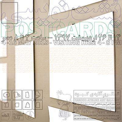 Postcardese in Tabriz City, Kabood Atelier Art Gallery