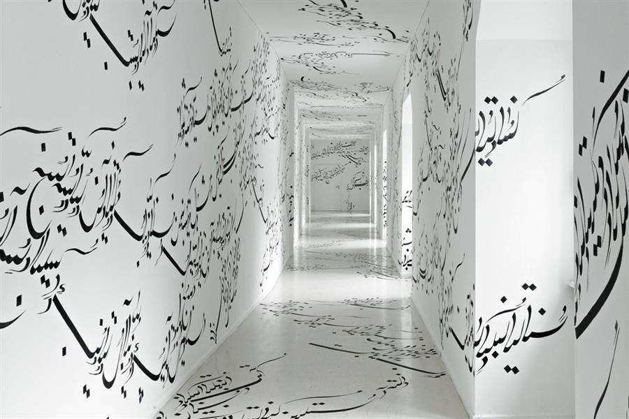 Parastou Forouhar - Language is the only homeland