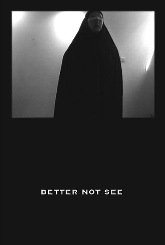 نمایش آثار غزال رادپی در آی.اس.سی.پیِ نیویورک